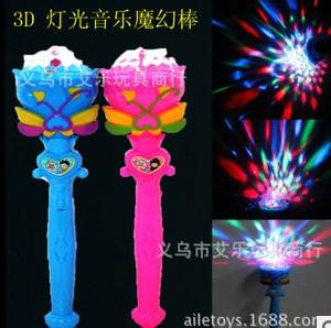 【2014新款】热销 儿童地摊发光 3D闪光音乐魔幻棒玩具
