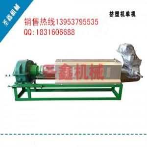 PE塑料颗粒机,塑料农用方便袋制粒机