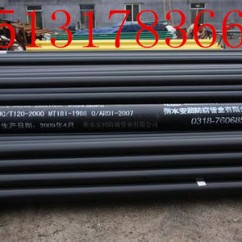 厂家批发零售各种规格--20#45#钢管 无缝钢管 无缝管