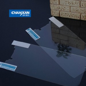好用实惠的手机保护膜自动切割机厂家制造商