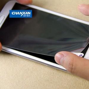 好用实惠的手机保护膜自动切割机制造商