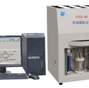煤炭硫含量分析设备 微电脑全自动测硫仪 优质验煤机厂家直销