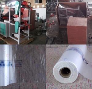 【厂家***生产】超市连卷制袋机,垃圾袋制袋机,塑料袋生产设备