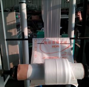 厂家供应生产宠物垃圾袋吹膜机,塑料***的平口袋吹膜机