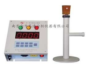 炉前铁水分析仪器