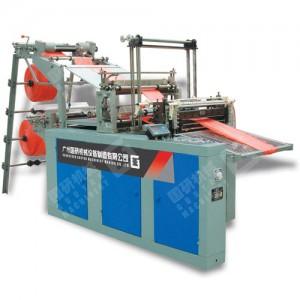 国研塑料机械C型塑料薄膜制袋机厂家直销