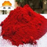 橡胶有机大红颜料,3132大红色粉,户外产?#36153;?#33394;保?#25351;?#38271;久