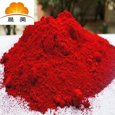 玻纤增强PA6色粉,耐热性尼龙颜料,适用于运动器材的颜料色粉