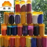 耐高温耐迁移色粉 晨美PVC人造革色粉 塑料塑胶颜料