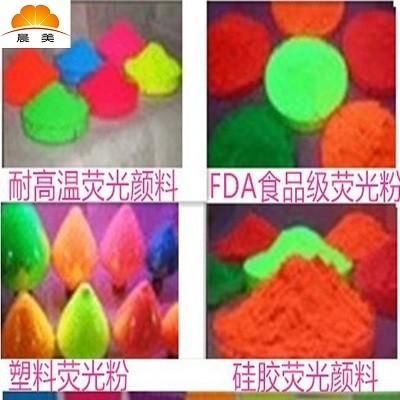 PVC纤维软管颜料,PVC消防管色粉,户外产品色彩保持更长久