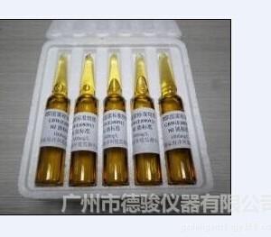 石油成分分析标准物质-广州德骏仪器