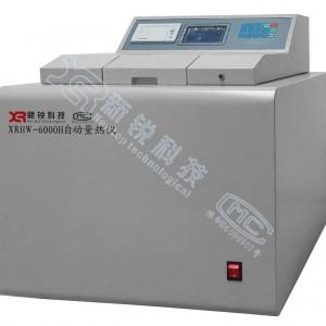 量热仪、全自动汉显量热仪、煤质分析设备、煤炭检验设备