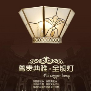欧美时尚全铜玻璃拼花罩壁灯 室内墙壁纯铜灯饰 手工艺术黄铜壁