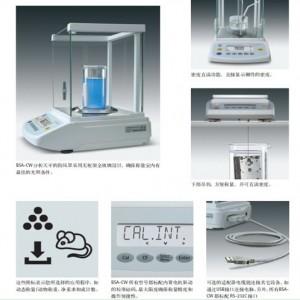 赛多利斯BSA4202S-CW天平,实验室分析仪器