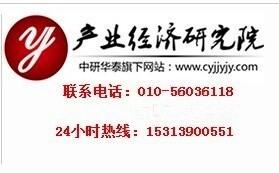 中国生态旅游产业发展环境分析及投资前景展望研究报告2015-