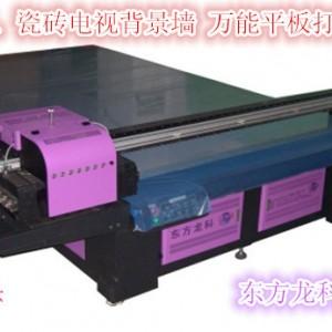 工艺品立体印刷机 工艺品数码喷印机 灯饰玻璃彩绘机打印机