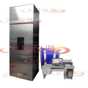 锥形加热器功率为≤5KW的DX8348A锥形量热仪
