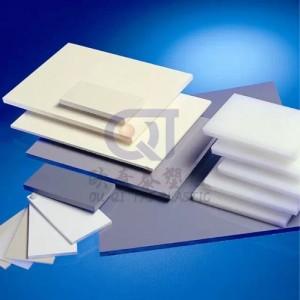 PET--进口德国盖尔工程塑胶材料