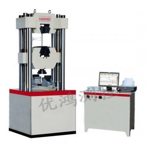 60吨液压***材料试验机,30吨液压拉力试验机,100吨拉力