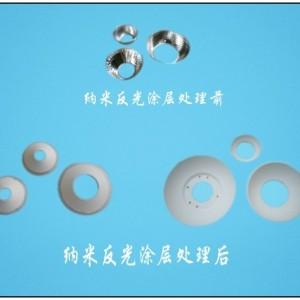 高反射率涂料 纳米反光材料 LED灯具涂层加工