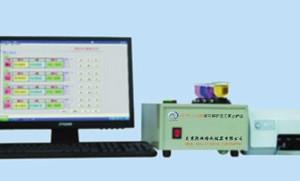 铝合金化验设备 铝合金分析仪器