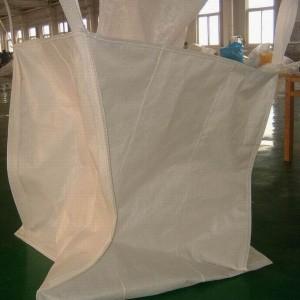 马鞍山免托盘集装袋,宣城塑料集装袋