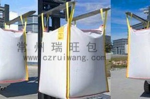 厂家供应集装袋,柔性集装袋,集装袋价格,可定做