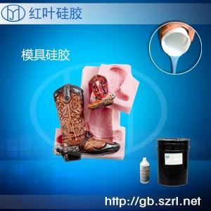 PU发泡树脂之装饰品及工艺品的复制模具矽胶