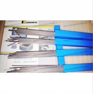 肯纳耐磨钨钢 小直径圆棒 冲压拉伸模具 高硬度硬质合金棒材