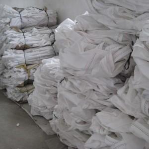 厂家供应多用途免托盘集装袋 耐高温吨袋 塑料集装袋
