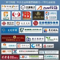 黑龙江网站制作:很多黑龙江网站制作能不能试一试?