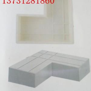 隔离带侧石塑料模具注塑模具模盒
