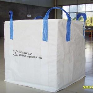 吨袋,集装袋,塑料编织袋,塑料集装袋