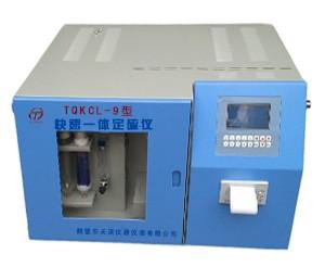 化验油品含硫的仪器/石油里面硫的分析仪器
