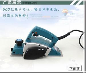 牧田电动工具N1900B电刨 手电刨 500w功率 木工手推