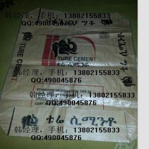 天津华今集团韩经理出口***化工集装袋吨袋物流袋