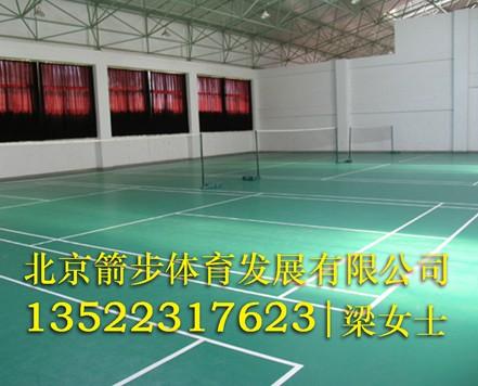 石家庄体育木地板价格|唐山木地板篮球馆|秦皇