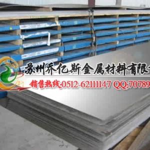 石油化工设备制造专用1Cr18Ni9Ti (321)不锈钢板