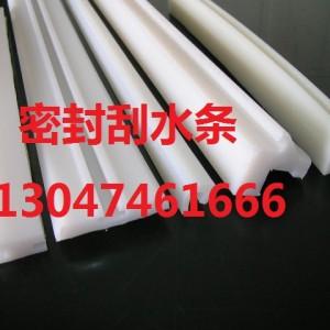 江苏南京聚乙烯塑料板销售中心