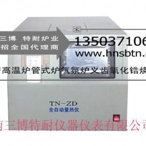 触摸屏式量热仪 高精度全自动量热仪 自动快速量热仪