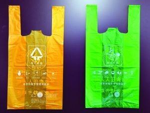 包头手提袋包头超市购物袋包头塑料袋印刷定制