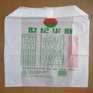 包头塑料手提袋厂家 包头塑料手提袋印刷 包头塑料手提袋订制