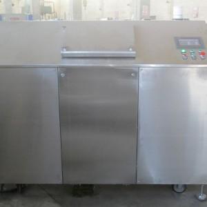 只需一台新型餐厨垃圾生化处理机便可不必为了厨房垃圾烦恼