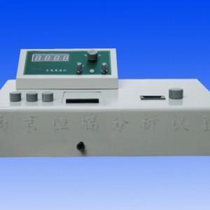分光光度计7200型/化学分析仪器