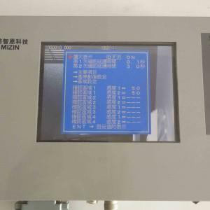 供应注塑模具保护器防注塑模具压模