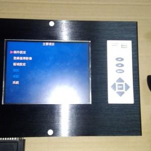 注塑模具保护器 模具监视器文华世纪科技有限公司