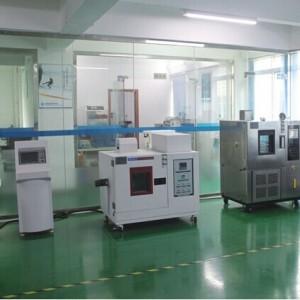 佛山杨和仪器校准|仪器计量|仪器检测|仪器校正
