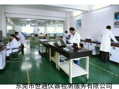 中山仪器计量|中山古镇仪器计量|仪器检测|仪器校准