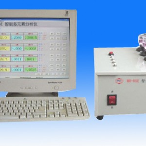 供应不锈钢装饰材料元素分析仪 南京明睿MR-RSF型