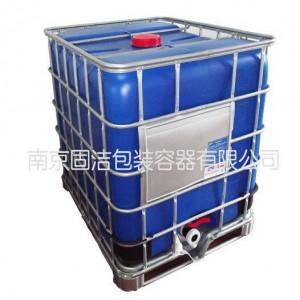 厂家直销全新吨桶IBC集装桶 避光吨桶